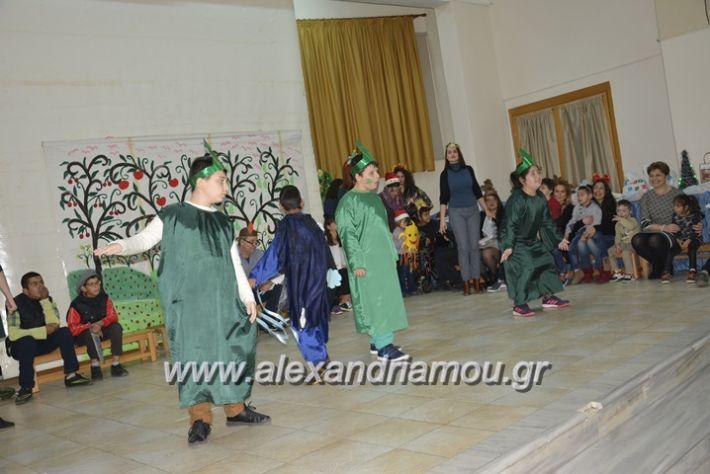 alexandriamou_eidiko17038