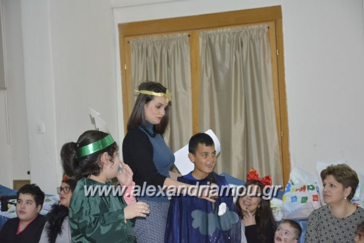 alexandriamou_eidiko17039