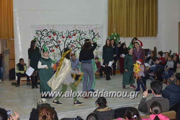 alexandriamou_eidiko17041
