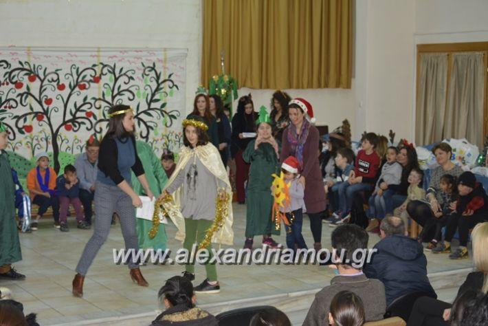 alexandriamou_eidiko17042