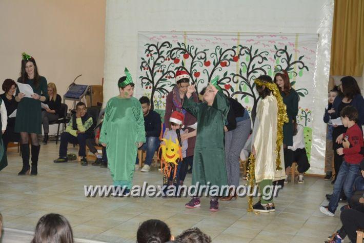 alexandriamou_eidiko17046