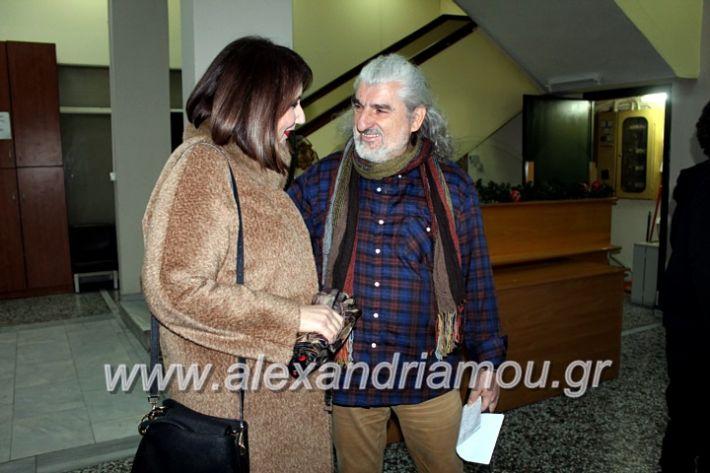 alexandriamou.gr_filoptoxoseidiko2019IMG_8891