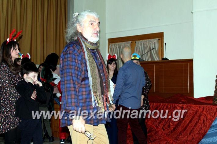 alexandriamou.gr_filoptoxoseidiko2019IMG_8914