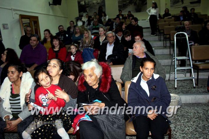 alexandriamou.gr_filoptoxoseidiko2019IMG_8925