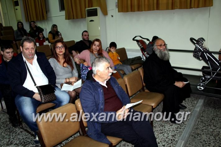 alexandriamou.gr_filoptoxoseidiko2019IMG_8926
