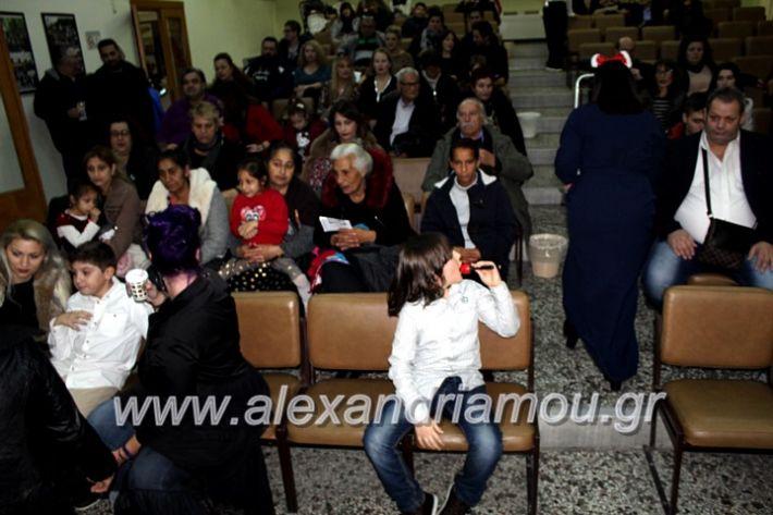 alexandriamou.gr_filoptoxoseidiko2019IMG_8927