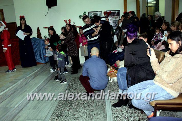 alexandriamou.gr_filoptoxoseidiko2019IMG_8939