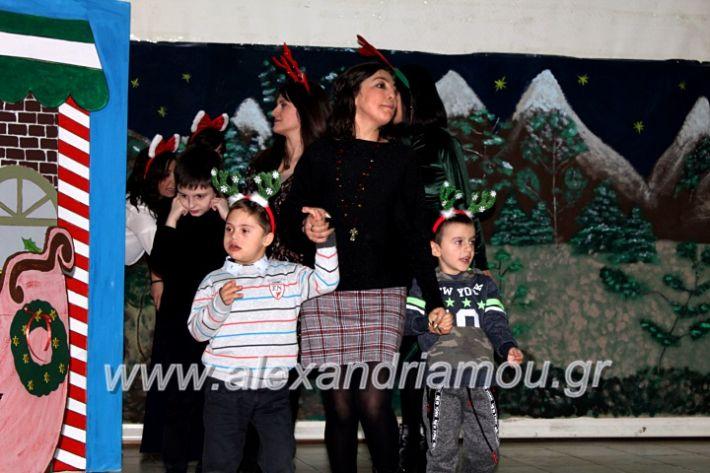 alexandriamou.gr_filoptoxoseidiko2019IMG_8947