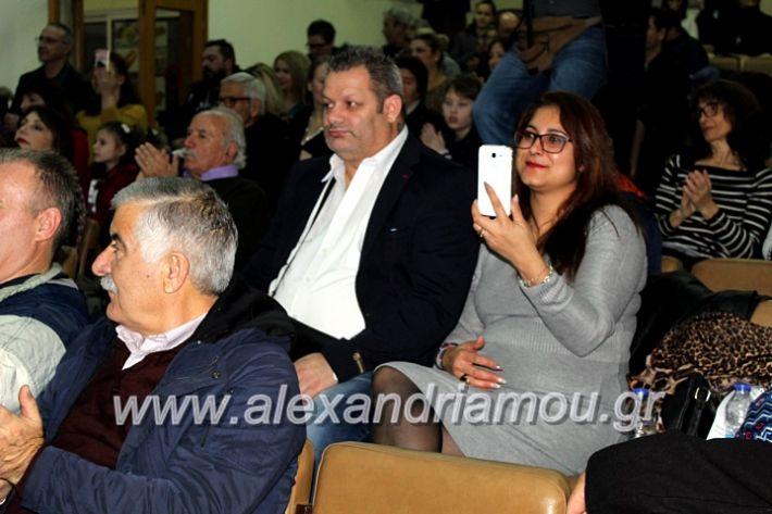 alexandriamou.gr_filoptoxoseidiko2019IMG_8953