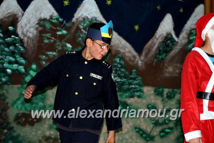 alexandriamou.gr_filoptoxoseidiko2019IMG_8956