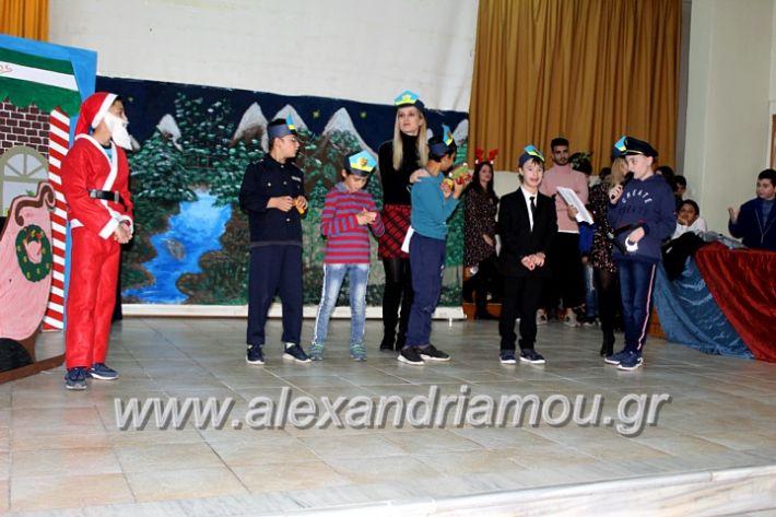 alexandriamou.gr_filoptoxoseidiko2019IMG_8963