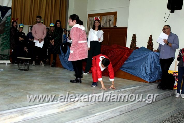 alexandriamou.gr_filoptoxoseidiko2019IMG_8968
