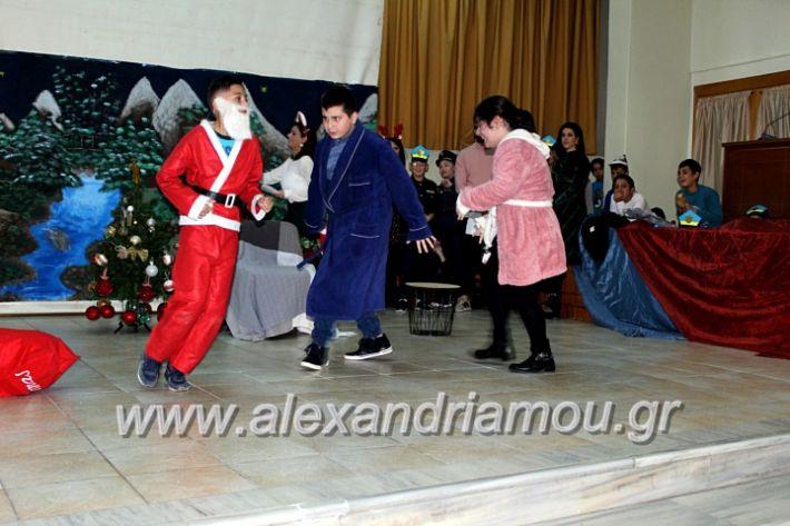 alexandriamou.gr_filoptoxoseidiko2019IMG_8969