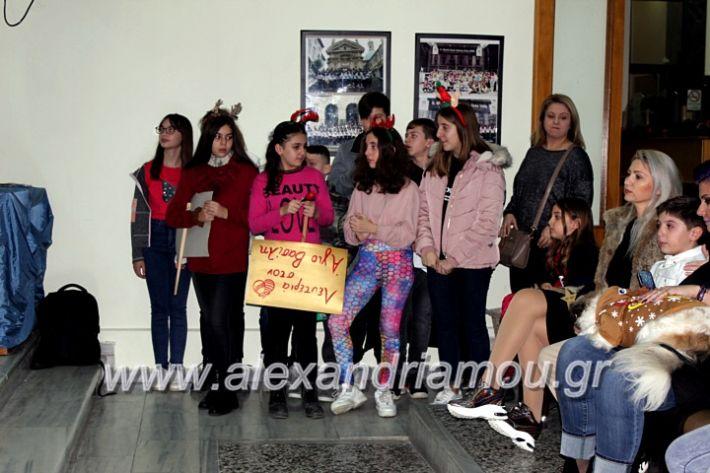 alexandriamou.gr_filoptoxoseidiko2019IMG_8987