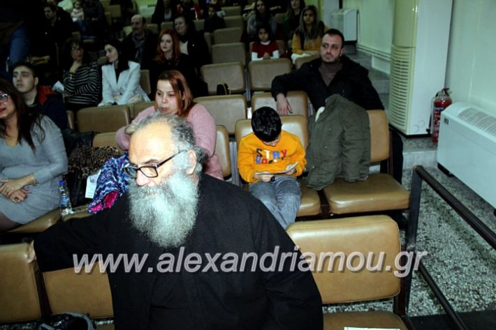 alexandriamou.gr_filoptoxoseidiko2019IMG_8990