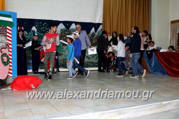 alexandriamou.gr_filoptoxoseidiko2019IMG_9002