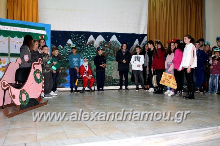 alexandriamou.gr_filoptoxoseidiko2019IMG_9016