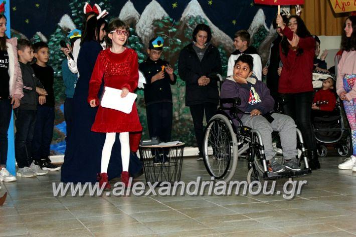alexandriamou.gr_filoptoxoseidiko2019IMG_9020