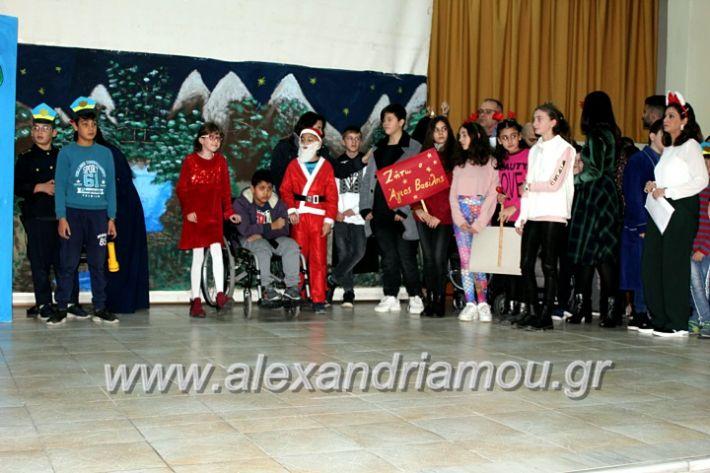 alexandriamou.gr_filoptoxoseidiko2019IMG_9028