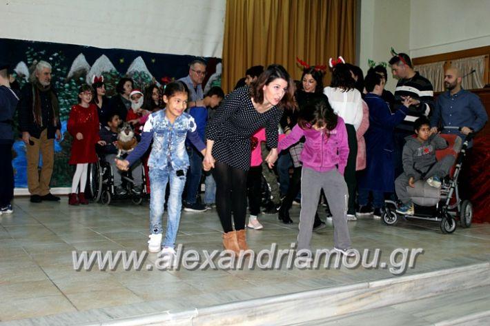 alexandriamou.gr_filoptoxoseidiko2019IMG_9034