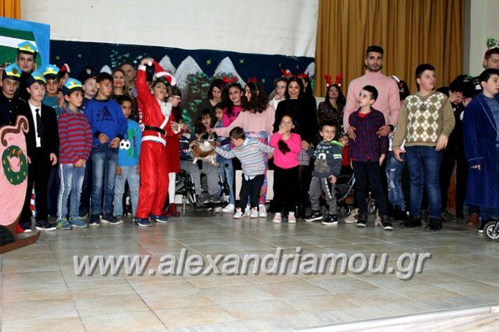 alexandriamou.gr_filoptoxoseidiko2019IMG_9044