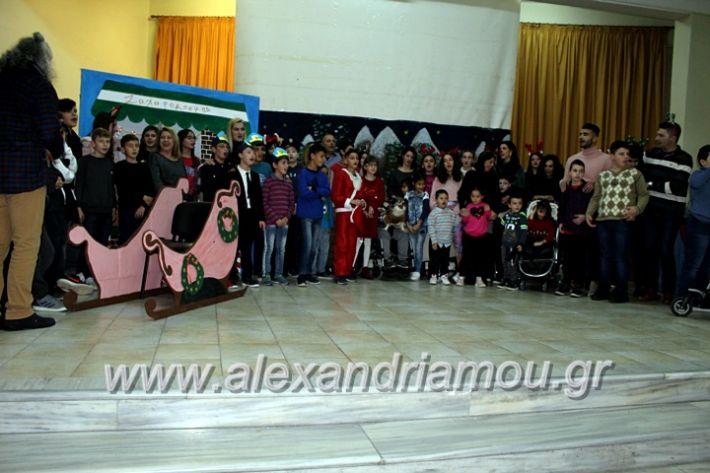alexandriamou.gr_filoptoxoseidiko2019IMG_9051