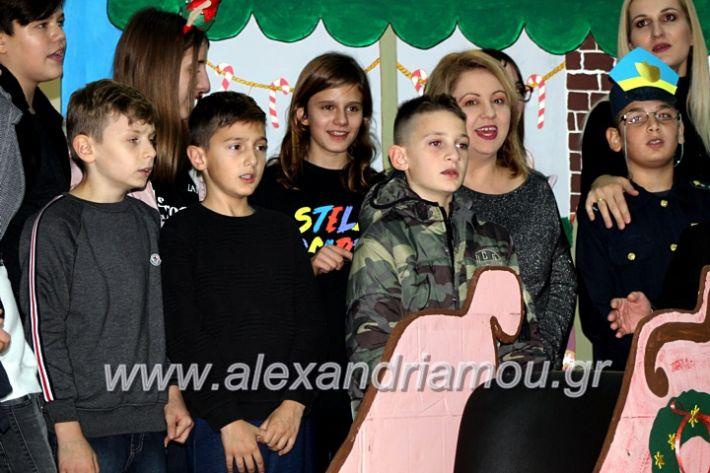 alexandriamou.gr_filoptoxoseidiko2019IMG_9057