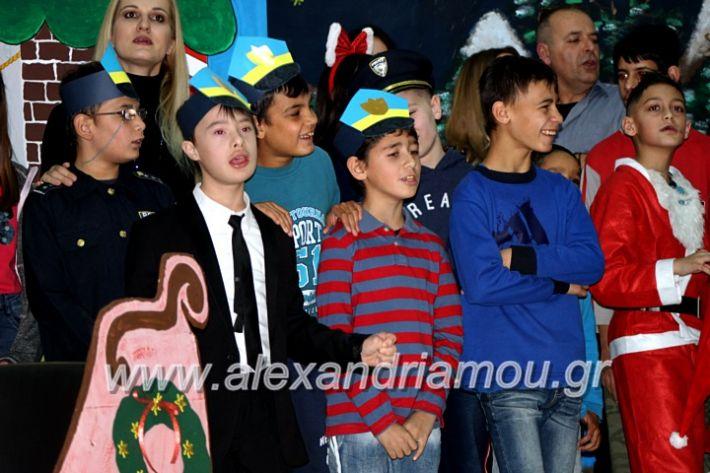 alexandriamou.gr_filoptoxoseidiko2019IMG_9059