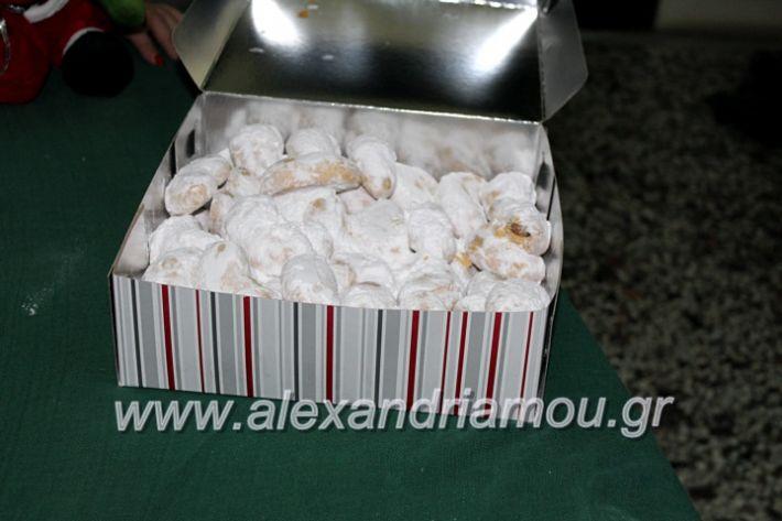 alexandriamou.gr_filoptoxoseidiko2019IMG_9103