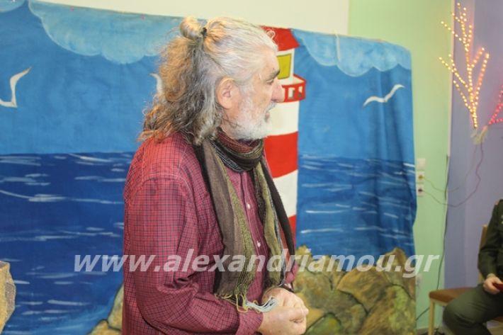 alexandriamou.gr_eidikostratos2019004