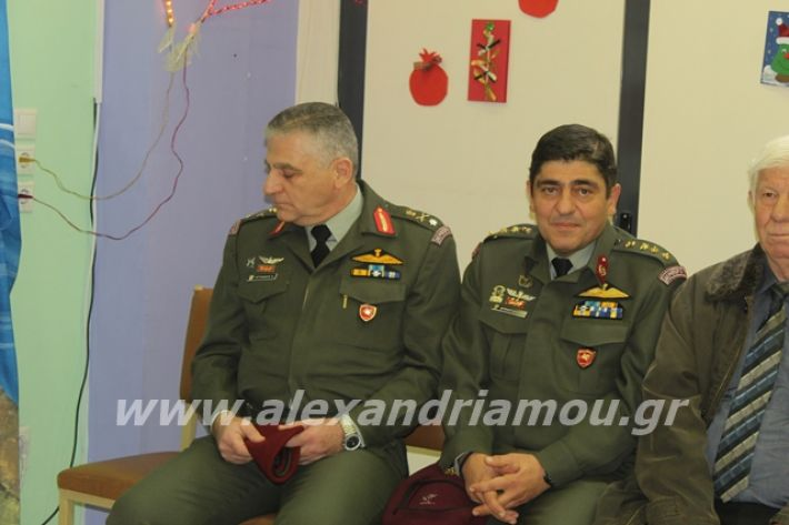 alexandriamou.gr_eidikostratos2019007