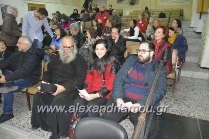 alexandriamou.gr_eidikosxoleioxris2018019