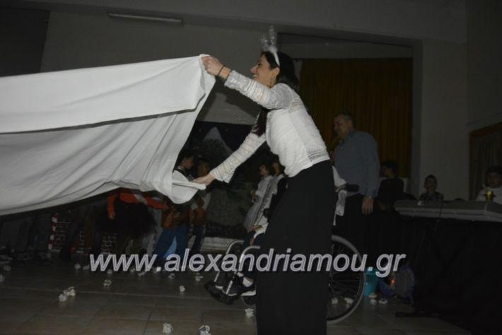 alexandriamou.gr_eidikosxoleioxris2018093