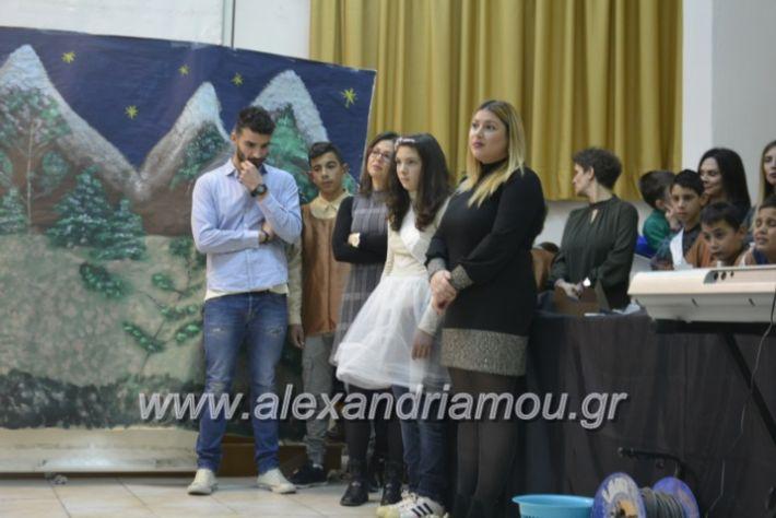 alexandriamou.gr_eidikosxoleioxris2018242