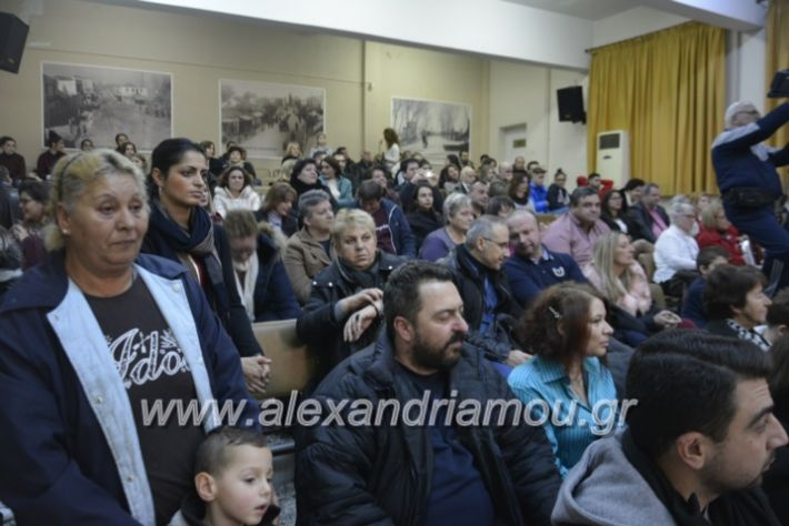 alexandriamou.gr_eidikosxoleioxris2018317