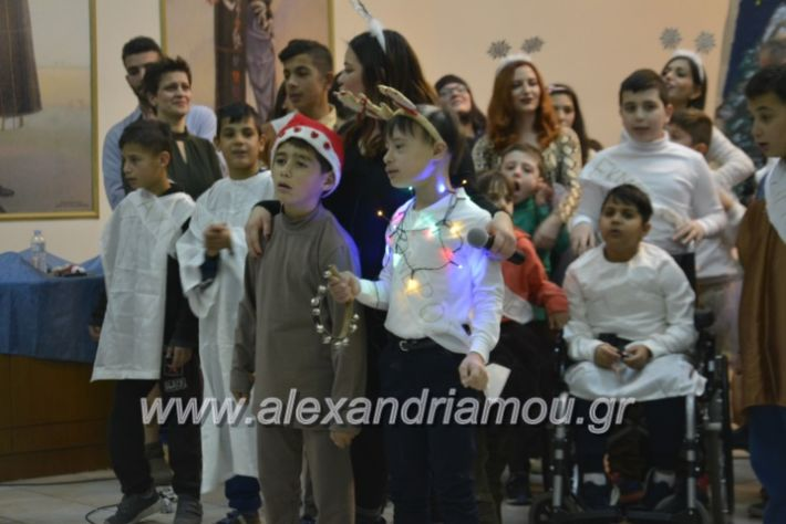 alexandriamou.gr_eidikosxoleioxris2018383