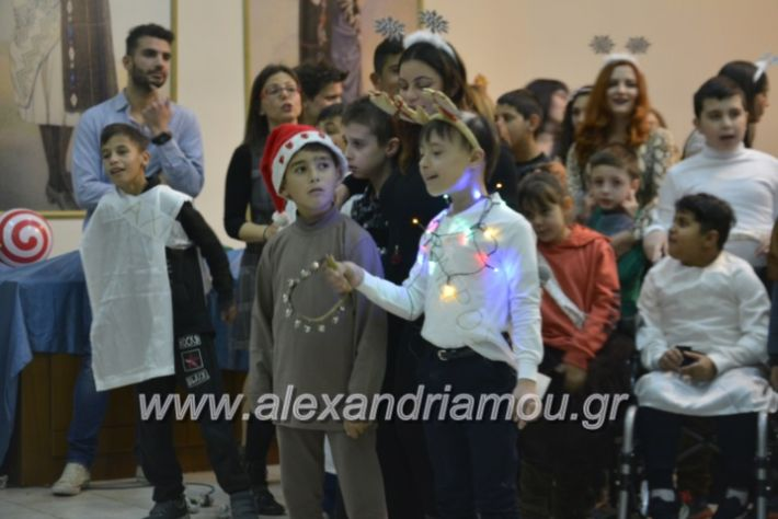 alexandriamou.gr_eidikosxoleioxris2018393