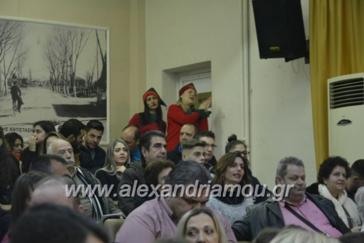 alexandriamou.gr_eidikosxoleioxris2018397