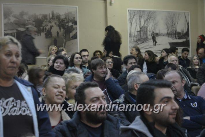 alexandriamou.gr_eidikosxoleioxris2018400