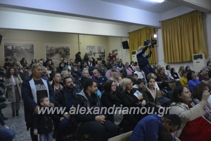 alexandriamou.gr_eidikosxoleioxris2018401