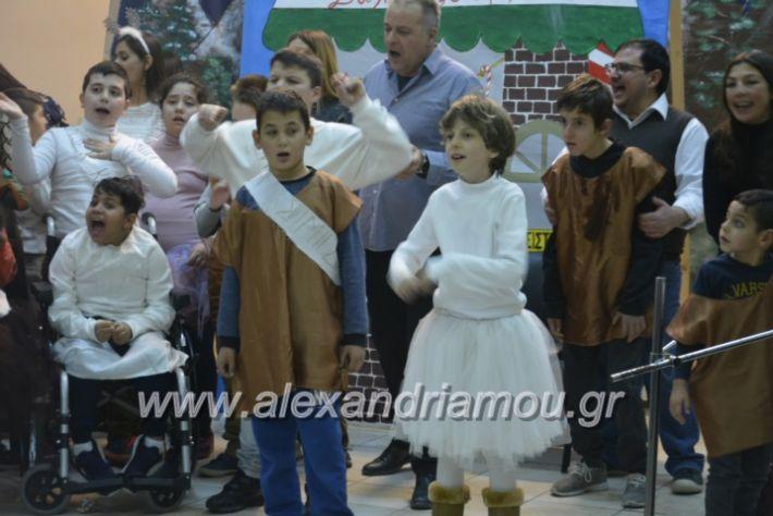 alexandriamou.gr_eidikosxoleioxris2018407
