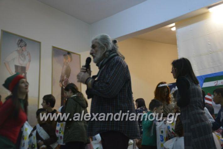 alexandriamou.gr_eidikosxoleioxris2018504