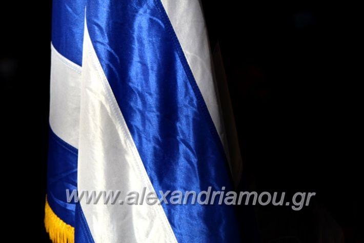 alexandriamou.gr_eklisia20201IMG_0770