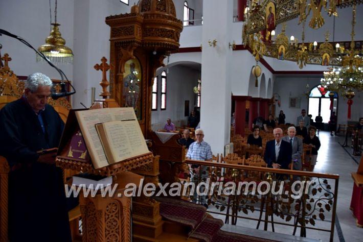 alexandriamou.gr_eklisies20DSC_0548