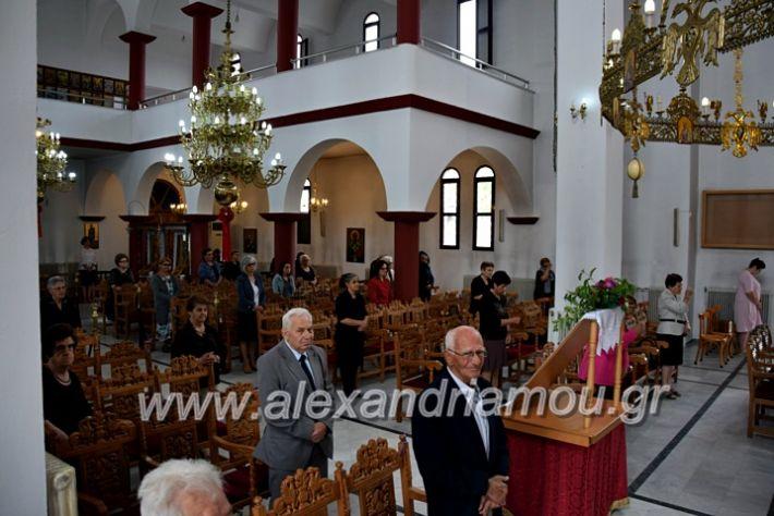 alexandriamou.gr_eklisies20DSC_0550