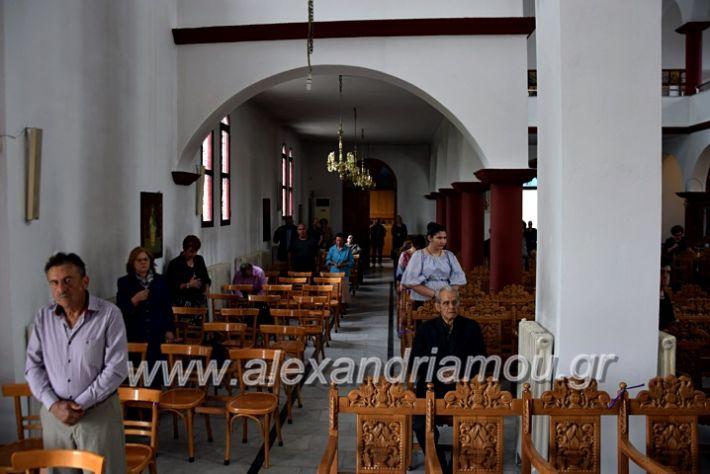 alexandriamou.gr_eklisies20DSC_0551