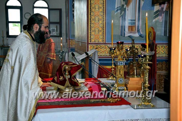 alexandriamou.gr_eklisies20DSC_0559