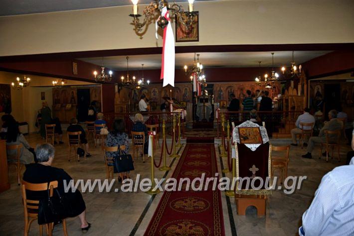 alexandriamou.gr_eklisies20DSC_0587