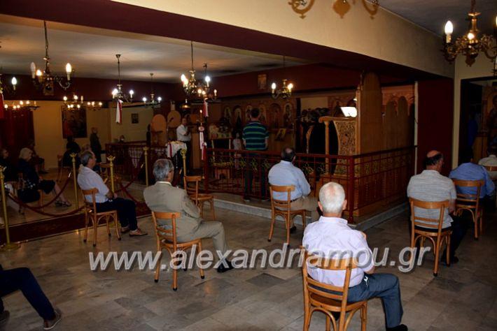 alexandriamou.gr_eklisies20DSC_0590