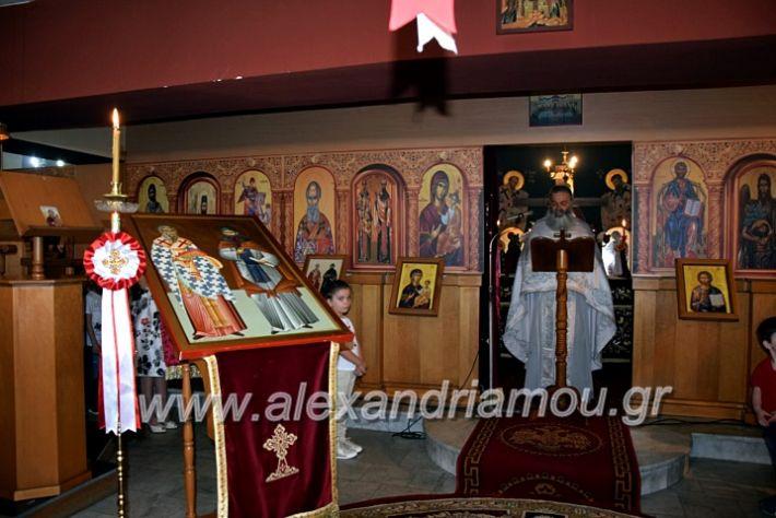 alexandriamou.gr_eklisies20DSC_0593